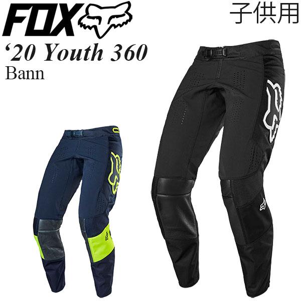 FOX オフロードパンツ 子供用 Youth 360 2020年 最新モデル Bann