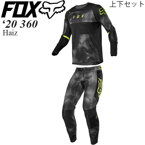 FOX 上下セット 360 2020年 最新モデル Haiz ジャージ & パンツ