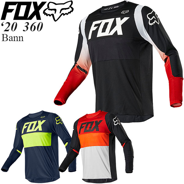 Mxに最適の耐久性と可動性 Fox オフロードジャージ 360 年 最新モデル Bann