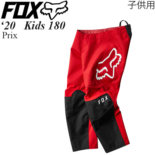 FOX オフロードパンツ キッズ用 Kids 180 2020年 最新モデル Prix