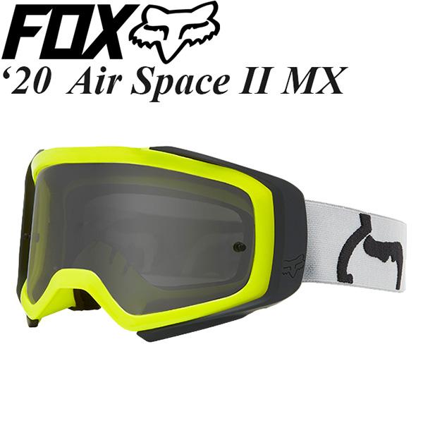 FOX ゴーグル MX用 Air Space II 2020年 最新モデル X 24715-006