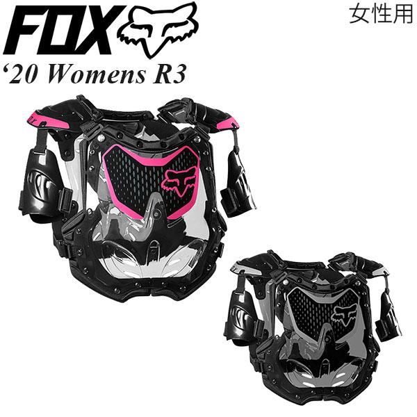 FOX チェストプロテクター 女性用 Womens R3 2020年 最新モデル Medium-Large