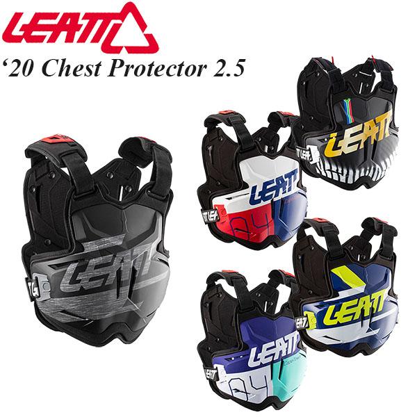 Leatt チェストプロテクター Chest Protector 2.5 2020年 最新モデル