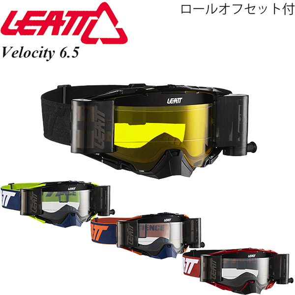 Leatt ゴーグル オフロード用 Velocity 6.5 2019年 モデル ロールオフセット付