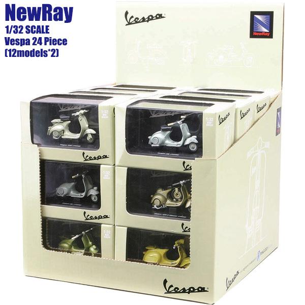 NewRay 1/32 スケールモデル 24個セット Vespa ベスパ