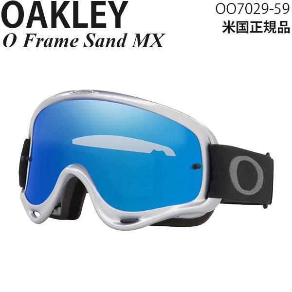Oakley ゴーグル モトクロス用 O Frame Sand MX OO7029-59