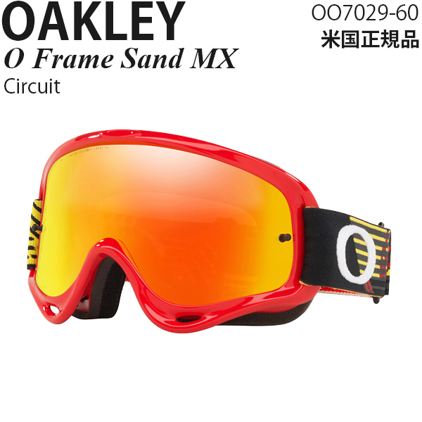 Oakley ゴーグル モトクロス用 O Frame Sand MX Circuit OO7029-60