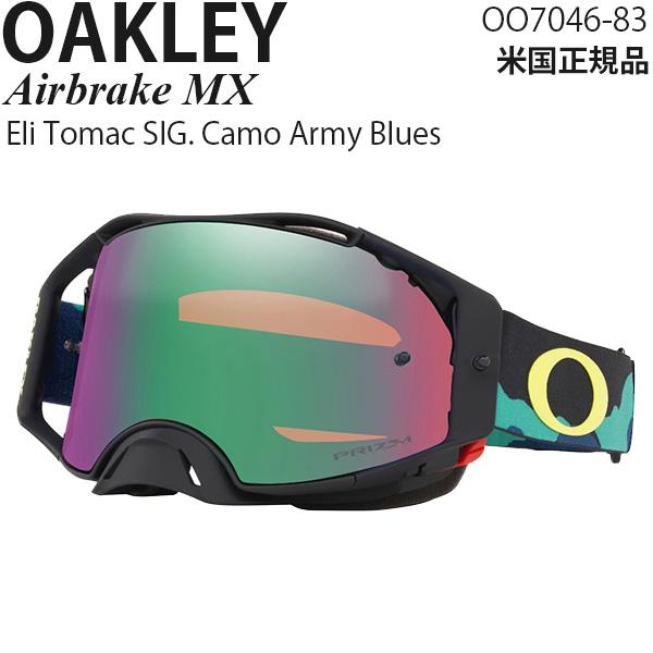 Oakley ゴーグル モトクロス用 Airbrake MX プリズムレンズ OO7046-83