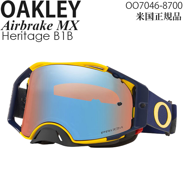 Oakley ゴーグル モトクロス用 Airbrake MX Heritage B1B プリズムレンズ OO7046-8700