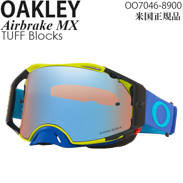Oakley ゴーグル モトクロス用 Airbrake MX TUFF Blocks プリズムレンズ OO7046-8900