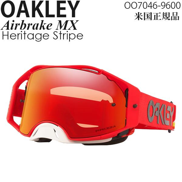 Oakley ゴーグル モトクロス用 Airbrake MX Heritage Stripe プリズムレンズ OO7046-9600