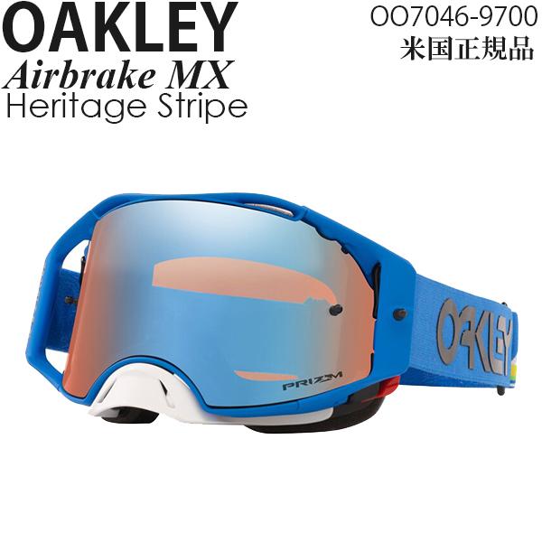 Oakley ゴーグル モトクロス用 Airbrake MX Heritage Stripe プリズムレンズ OO7046-9700