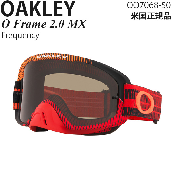 Oakley ゴーグル モトクロス用 O Frame 2.0 MX Frequency OO7068-50