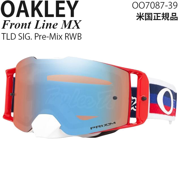 Oakley ゴーグル モトクロス用 Front Line MX プリズムレンズ OO7087-39