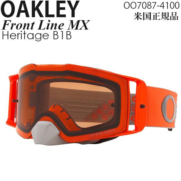 Oakley ゴーグル モトクロス用 Front Line MX Heritage B1B プリズムレンズ OO7087-4100