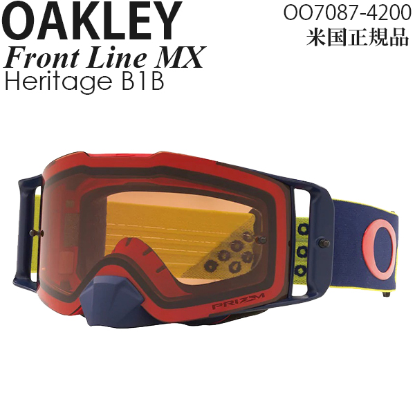 Oakley ゴーグル モトクロス用 Front Line MX Heritage B1B プリズムレンズ OO7087-4200