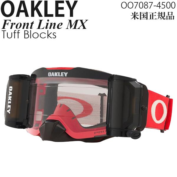 Oakley ゴーグル モトクロス用 Front Line MX Tuff Blocks プリズムレンズ OO7087-4500