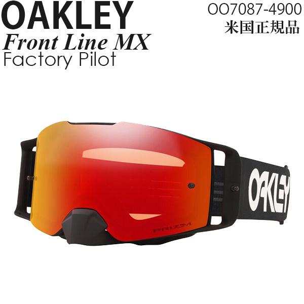 Oakley ゴーグル モトクロス用 Front Line MX Factory Pilot プリズムレンズ OO7087-4900