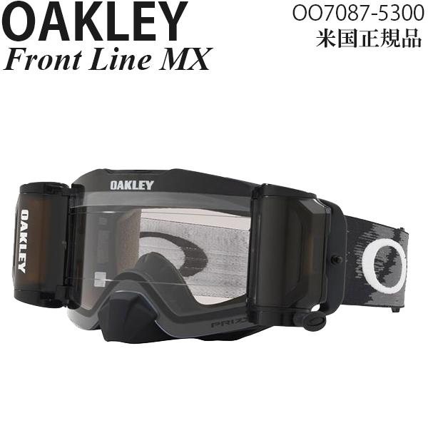 Oakley ゴーグル モトクロス用 Front Line MX プリズムレンズ OO7087-5300