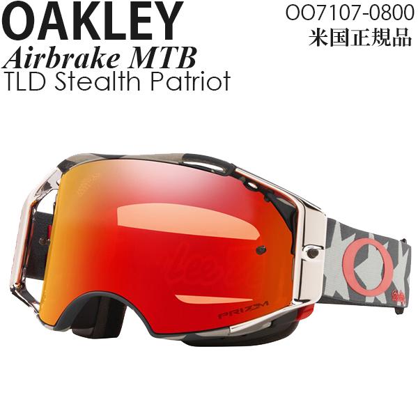 Oakley ゴーグル 自転車用 Airbrake MTB TLD Stealth Patriot プリズムレンズ OO7107-0800