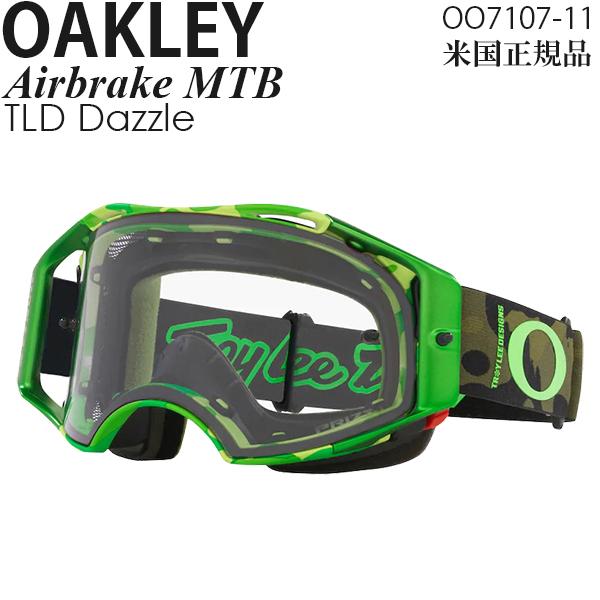 マウンテンバイク向けモデル Oakley ゴーグル 自転車用 Airbrake TLD 誕生日 お祝い [宅送] MTB OO7107-11 プリズムレンズ Dazzle