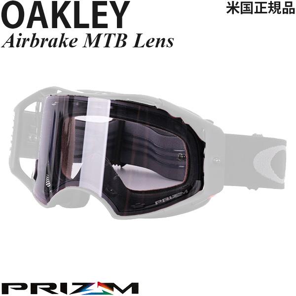 Oakley プリズムレンズ Airbrake MTB ゴーグル用 Prizm Low Light