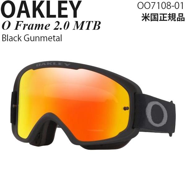 Oakley ゴーグル 自転車用 O Frame 2.0 MTB OO7108-01