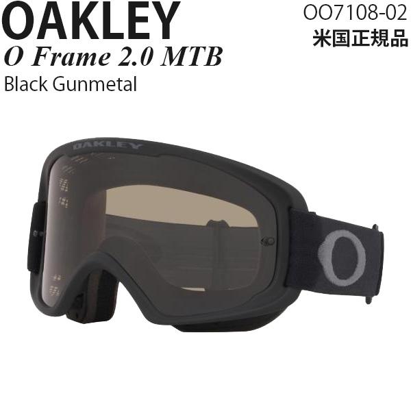 Oakley ゴーグル 自転車用 O Frame 2.0 MTB OO7108-02