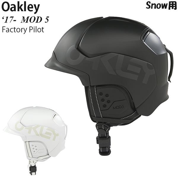 スノーヘルメットのハイエンドモデル 激安☆超特価 特価 Oakley ヘルメット MOD 5 年中無休 スノー用 17-19年 Pilot Factory 生産終了モデル