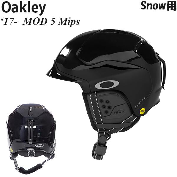 *特価* Oakley ヘルメット MOD Mips MOD 5 Mips スノー用 17-18年 Oakley 生産終了モデル, ホコタマチ:fc32e081 --- sunward.msk.ru