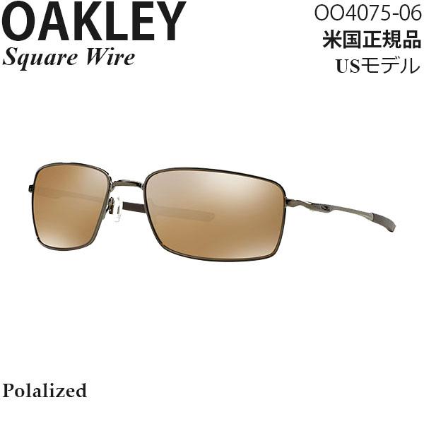 Oakley サングラス Square Wire プリズムレンズ OOO4075-06