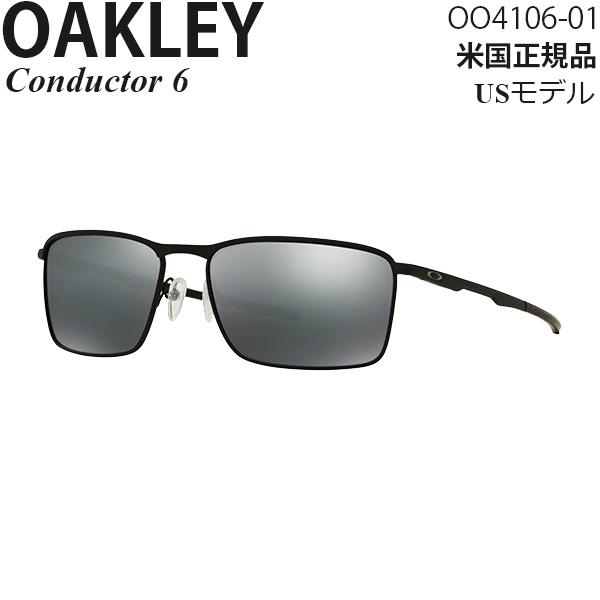 Oakley サングラス Conductor 6 OO4106-01