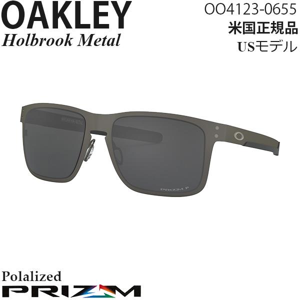 Oakley サングラス Holbrook Metal プリズムレンズ OO4123-0655
