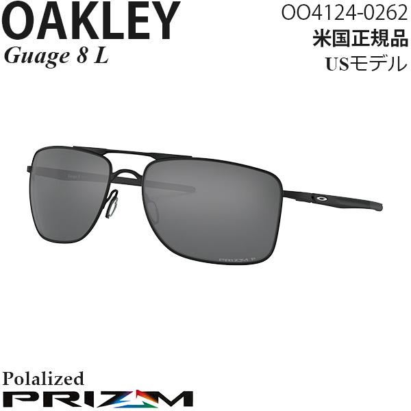 Oakley サングラス Gauge 8 L プリズムレンズ OO4124-0262