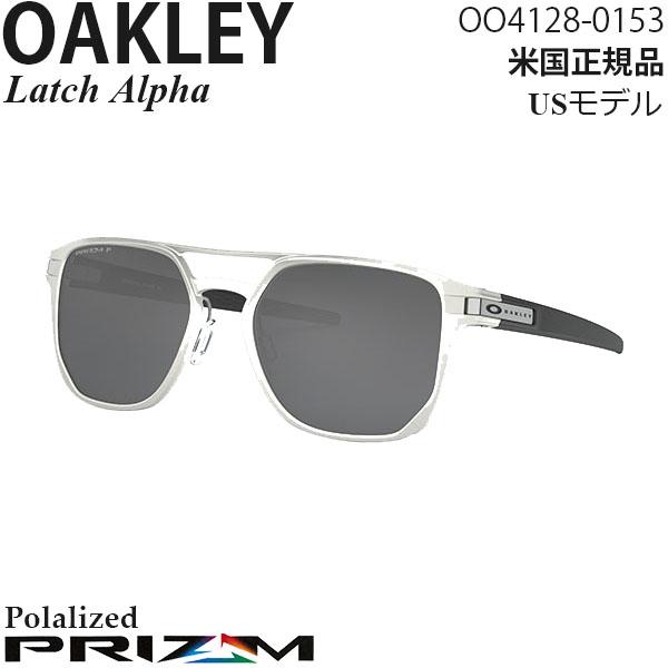 Oakley サングラス Latch Alpha プリズムレンズ OO4128-0153