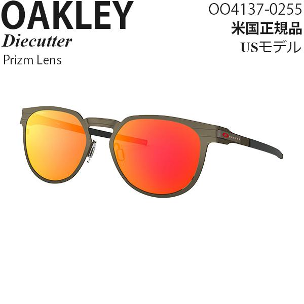 Oakley サングラス Diecutter プリズムレンズ OO4137-0255