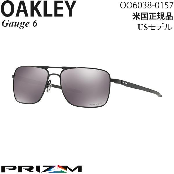 Oakley サングラス Gauge 6 プリズムレンズ OO6038-0157