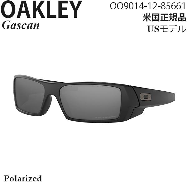 Oakley サングラス Gascan ポラライズドレンズ OO9014-12-85661
