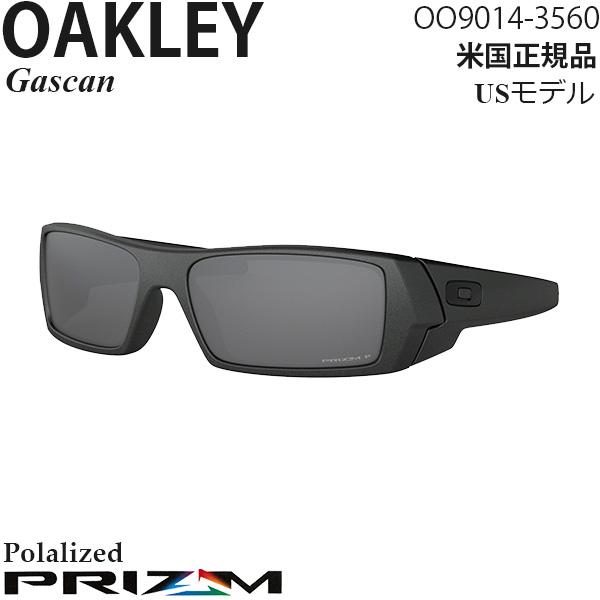 Oakley サングラス Gascan プリズムレンズ OO9014-3560