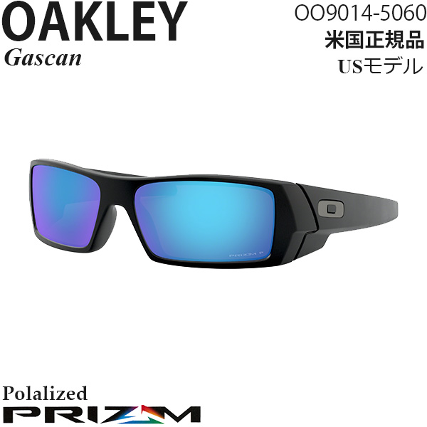 Oakley サングラス Gascan プリズムレンズ OO9014-5060