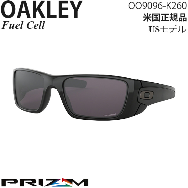 Oakley サングラス Fuel Cell プリズムレンズ OO9096-K260