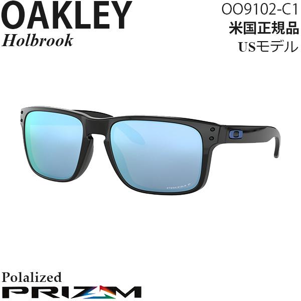 Oakley サングラス Holbrook プリズムレンズ OO9102-C1