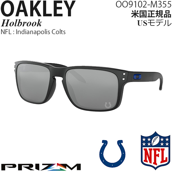 Oakley サングラス Holbrook NFL Collection プリズムレンズ Indianapolis Colts