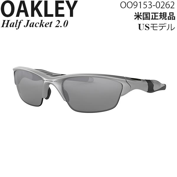 Oakley サングラス Half Jacket 2.0 OO9153-0262