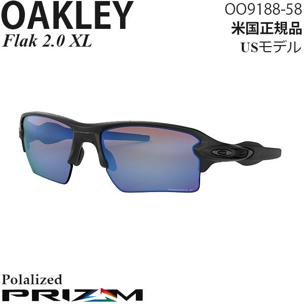 Oakley サングラス Flak 2.0 XL プリズムレンズ OO9188-58