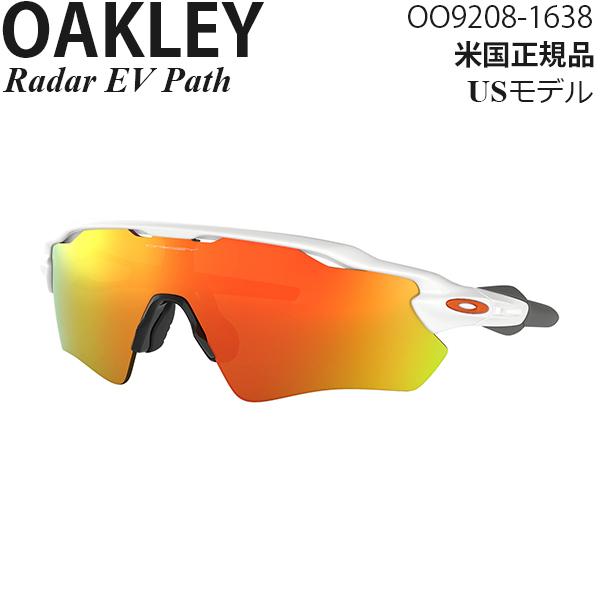 Oakley サングラス Radar EV Path OO9208-1638