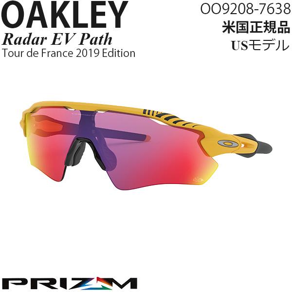 Oakley サングラス Radar EV Path プリズムレンズ Tour De France OO9208-7638