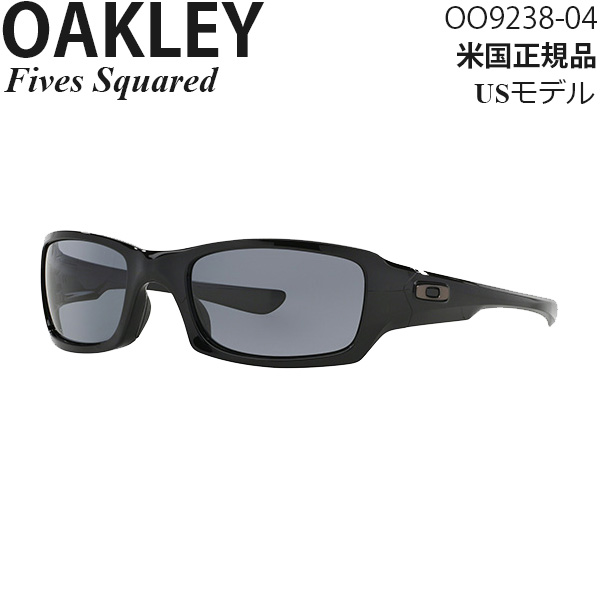 Oakley サングラス Fives Squared OO9238-04