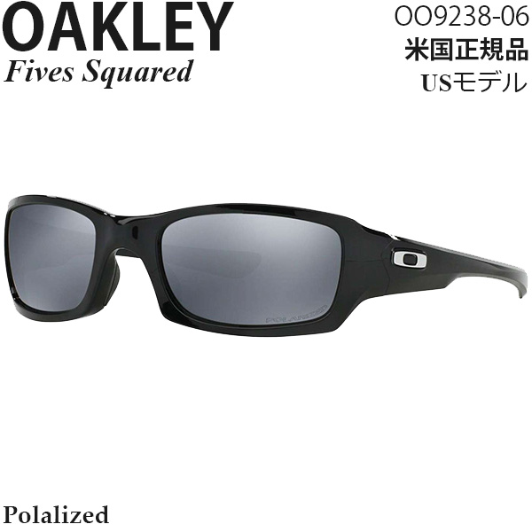 Oakley サングラス Fives Squared OO9238-06