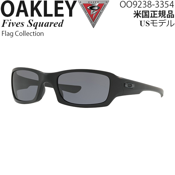 Oakley サングラス 軍用 SIシリーズ Fives Squared Flag Collection OO9238-3354